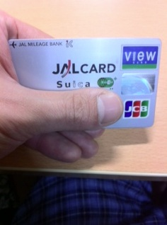 JALカードSuica様ー!
