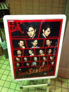 劇場入口のポスター