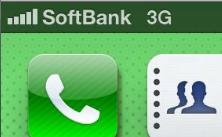 それ、3GSやない。4や!